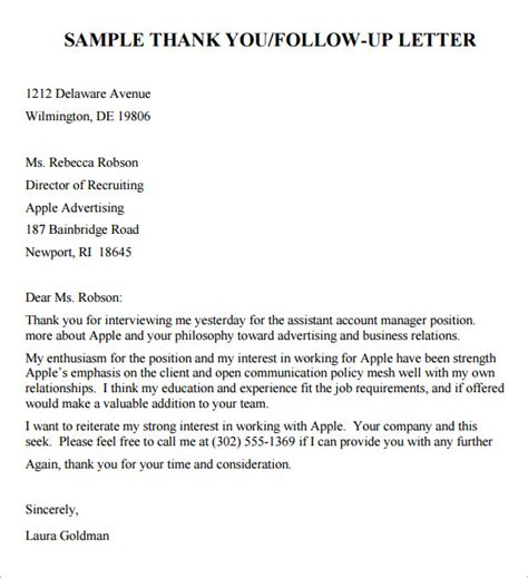 best solutions of sample follow up email phone interview for your