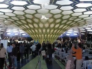 abu dhabi airport family feud