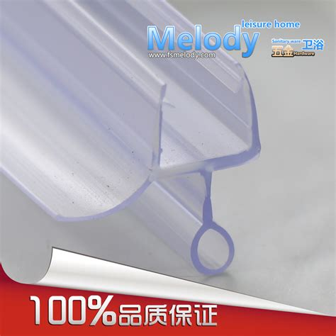 Rubber Seals For Shower Doors Me 306 Bath Shower Screen Rubber Big Seals Waterproof Strips Glass Door Seals Length 700mm In