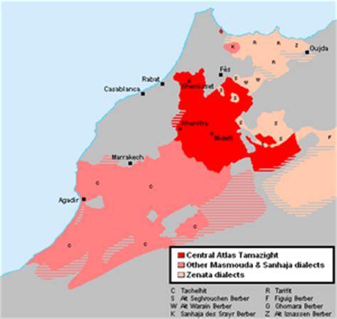 Central Atlas Tamazight Simple English Wikipedia The | central atlas tamazight simple english wikipedia the