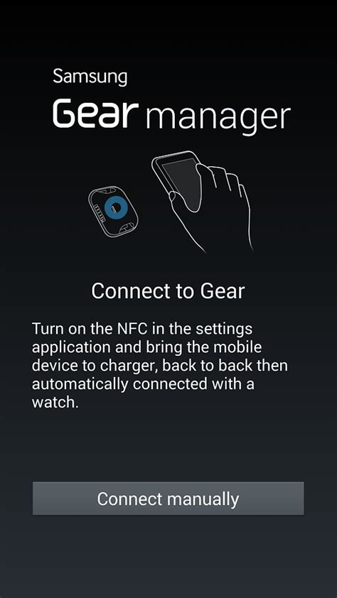samsung gear manager apk for galaxy gear gear 2