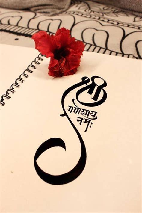doodle meaning in marathi the 25 best ganesha drawing ideas on ganesha