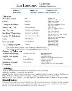 performing arts resume