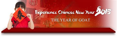 new year in guilin 2015 guilin festival tours experience new