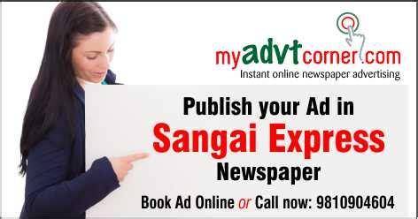 place bilingual ads in manipur's sangai express