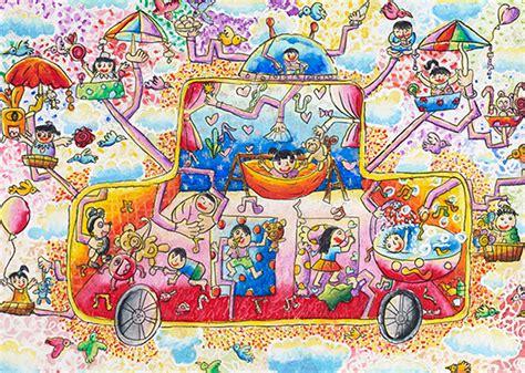 design my dream truck online toyota s dream car of the day initiative brings children
