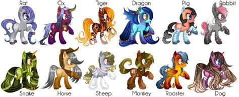 my little pony zodiac my little pony chinese zodiac i m a horse my little pony