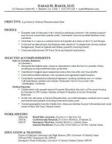 medical billing coding resume sample entry level do my