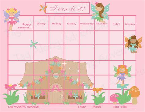 printable reward charts disney printable customizable child reward chart by