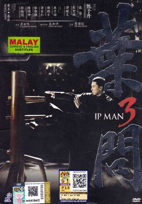 film ip man 3 sub indo ip man 3 dvd hong kong movie 2016 cast by donnie yen