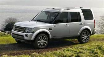 2017 land rover discovery 5 release date price 2017