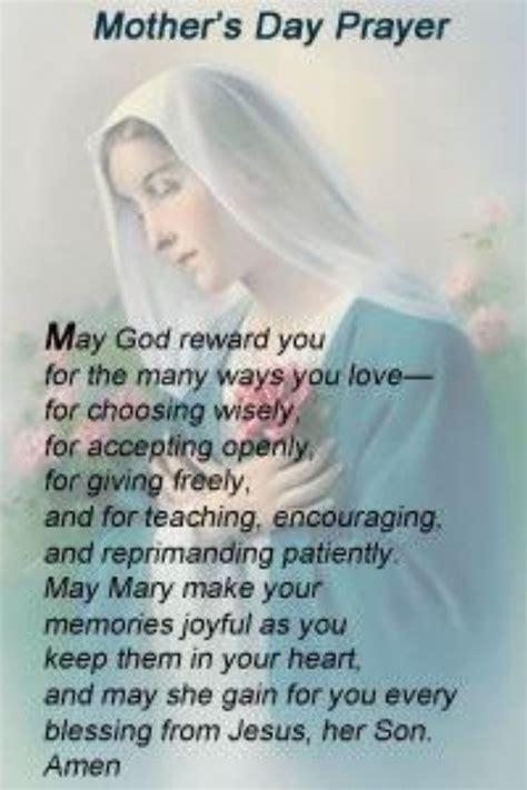 s day grace s day prayer dear god