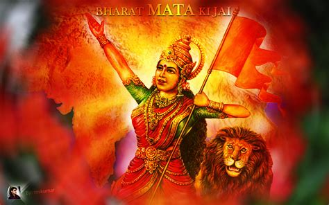 chat mata wallpaper bharat mata by mskumar on deviantart