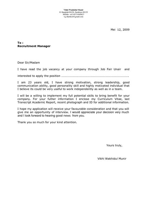 application letter in doc cover letter sle pdf best solutions of sle of