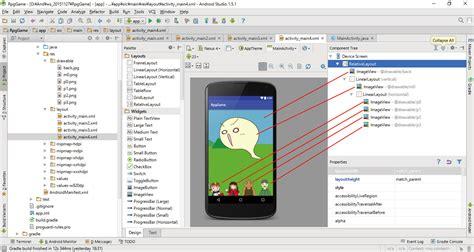 android studio layout kullanimi android studio 入門 画面分割 複数レイアウト ハコニワ デザイン