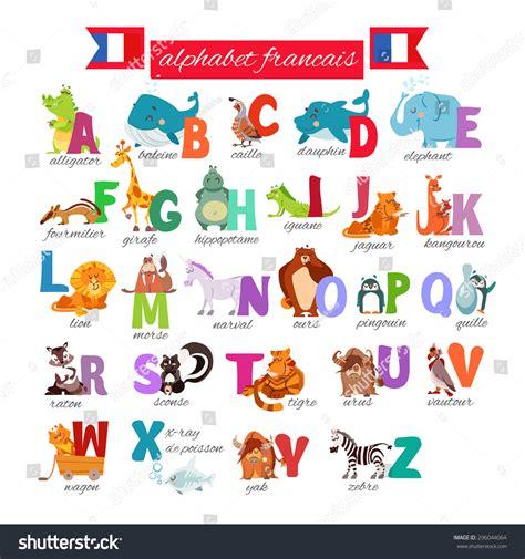 animal alphabet letters q u vector vectores en stock illustrated alphabet animals stock