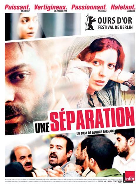 filme stream seiten a separation affiche du film une s 233 paration affiche 1 sur 1 allocin 233
