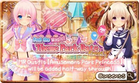 themed events wiki theme park date event gacha dream girlfriend wikia