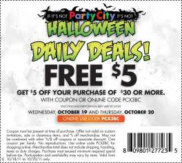 halloween city online coupons free printable party city coupon february 2017