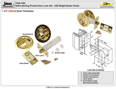 parts of a door handle diagram door handle mechanism diagram door mechanism parts