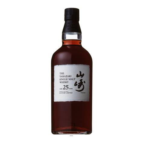 best malt whiskey 14 best images about japanese whiskey on