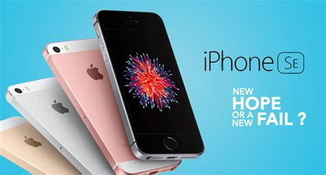 iphone se price the new iphone se bringing new or newer ways to fail dazeinfo