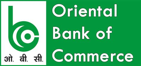 www bank of commerce bank of commerce so iii joining
