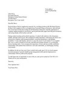 writing a cover letter for a teaching position letter sle sle best cover letters for