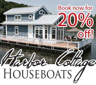 lake cumberland houseboat rental prices lee s ford resort marina lake cumberland lodging hotel