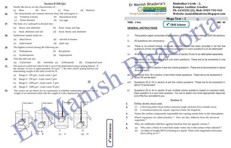 scince papar ix 2018 2019 studychacha reply to topic cbse class 9th