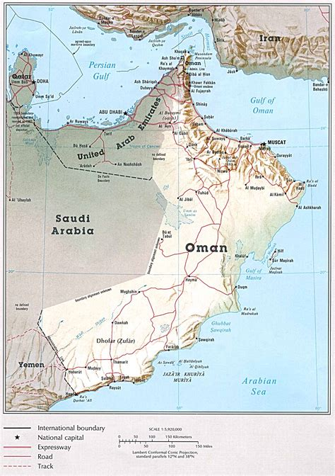 middle east map oman golf خليج فارس