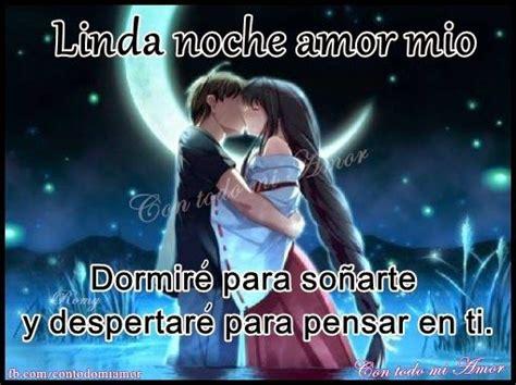 Imagenes Animadas De Linda Noche Amor | frases e im 225 genes para ti linda noche amor m 237 o