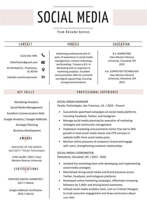 social media resume coordinator specialist example sample pr
