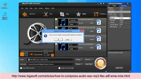 audio format high quality how to compress audio to smaller file size with high audio