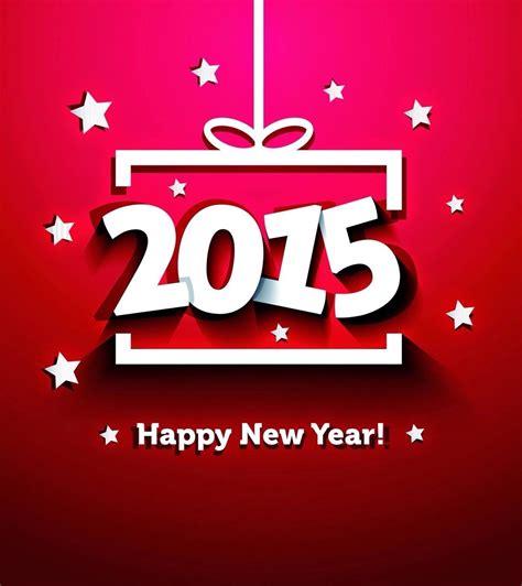 new year 2015 sunday new year 2015 sunday 28 images new year sunday worship