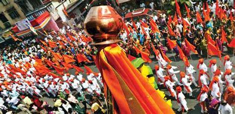 Gudi Padwa   Festival of Spring