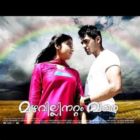 malyalam sog download malayalam songs free malayalam music hits
