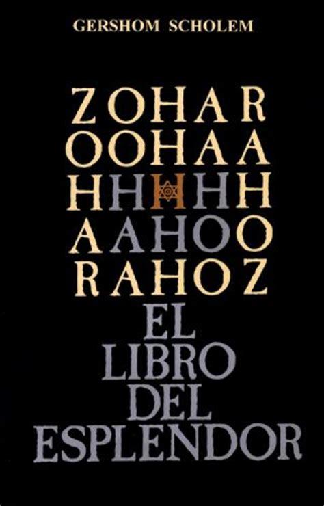 libro meta ele libro del zohar el libro del esplendor 340 00 en mercado libre