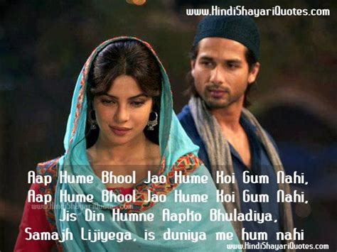 film love dialogue film shayari bollywood shayari hindi movies dialogues