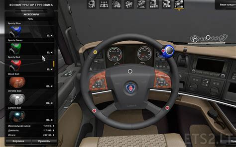 steering wheels scania r r streamline ets 2 mods