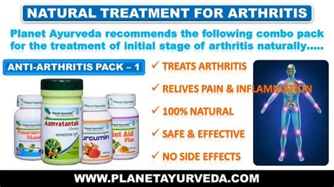 best medicine for inflammation arthritis ayurvedic treatment natural treatment for