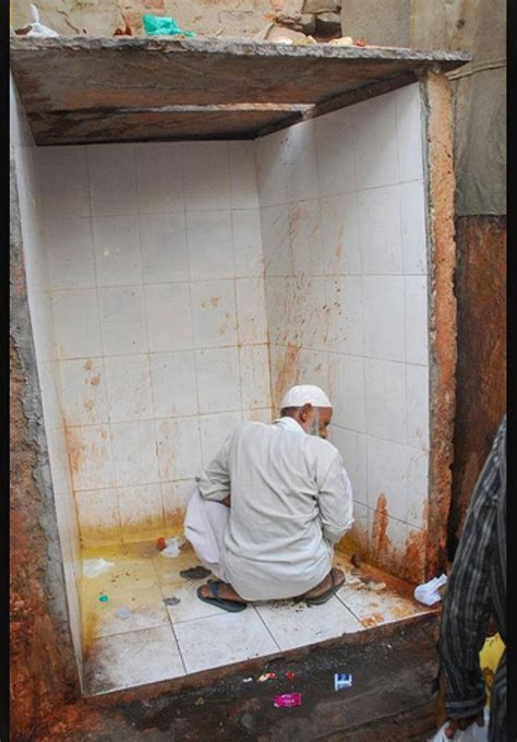 islamic bathroom etiquette muslim toilet etiquette defender of faith guardian of