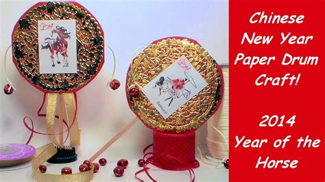 year paper craft new year paper drum craft