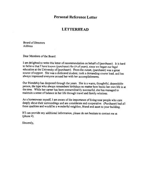 template for a letter of reference free recommendation letter template reference letter