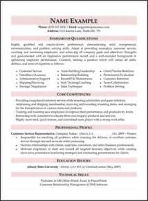 customer service skills resume list - List Of Customer Service Skills For Resume