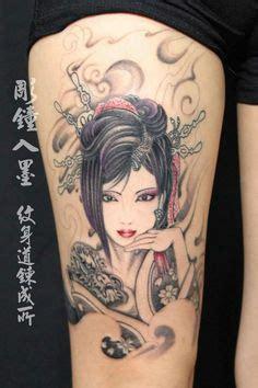 japanese tattoo edinburgh geisha tattoo by david corden edinburgh uk japanese