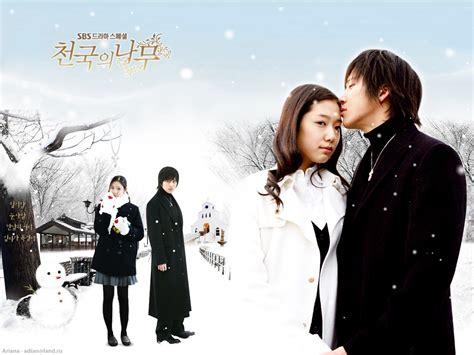 ost film korea sedih drama addict 20 drama korea tersedih part 2