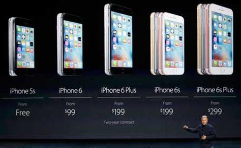 iphone 6s versus iphone 6 what s new emirates 24 7
