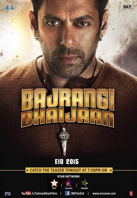 download film india terbaru bajrangi bajrangi bhaijaan box office salman kareena starrer to