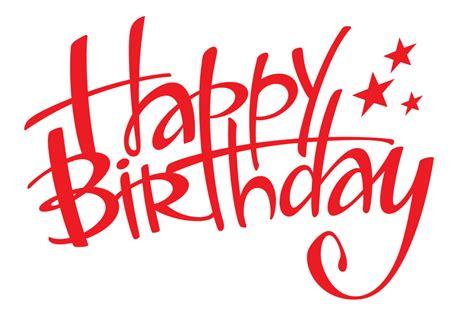 happy birthday design text sms happy birthday text clipart best